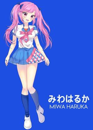 Miwa Haruka School Uniform