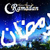 The Holy Month of Ramadan - A Call for Muslims