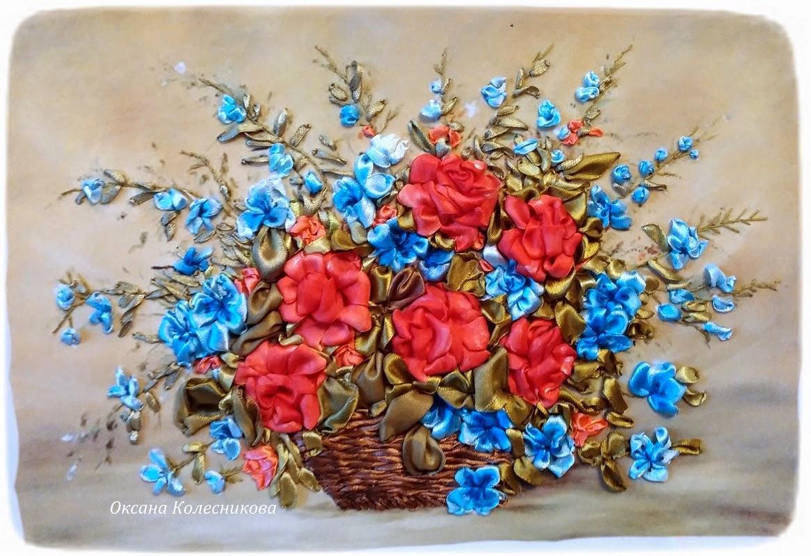Вышивка из лент корзинка с цветами