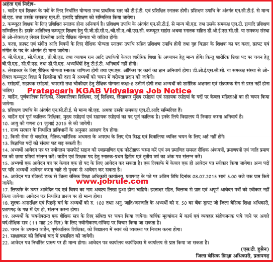 UP Pratapgarh District Kasturba Gandhi Awasiya Balika Vidyalaya-KGAB Latest Jobs Advertisement June 2015