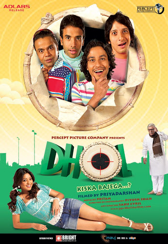 Dhol (2007) Movie Poster