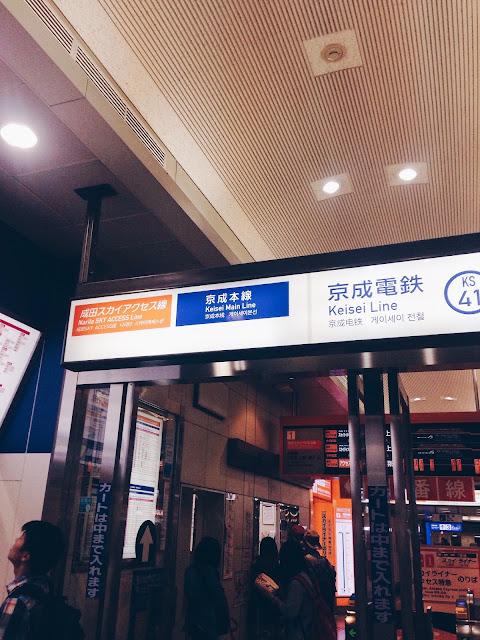 Japan Summer 2015 นั่งรถไฟราคาถูกไป ย กฮาม่า