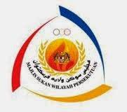 Jawatan Kerja Kosong Majlis Sukan Wilayah Persekutuan logo www.ohjob.info