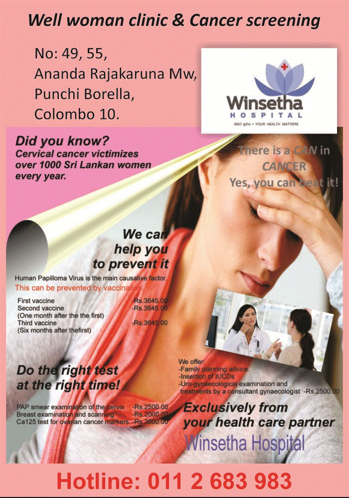 www.winsethahospitals.lk