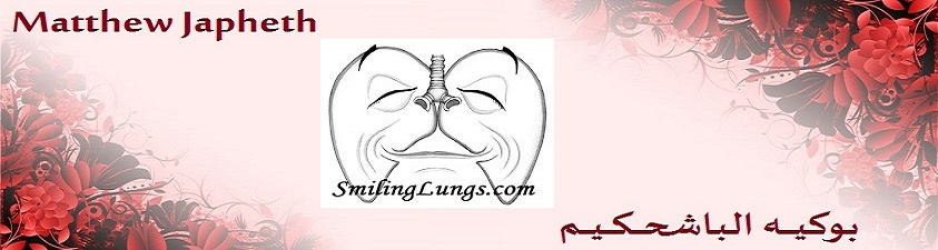 Smiling Lungs