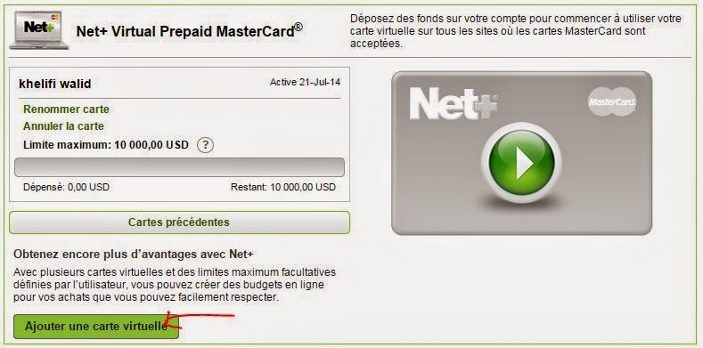 how to get neteller card