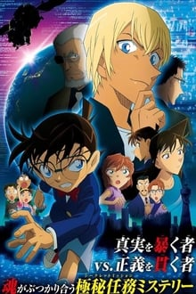 Watch Detective Conan: Zero the Enforcer Online Free in HD
