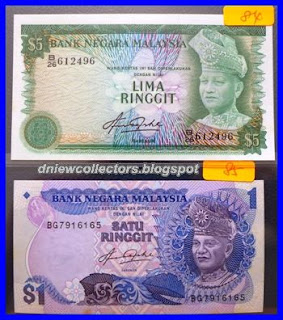 Malaysia 5th Series RM1