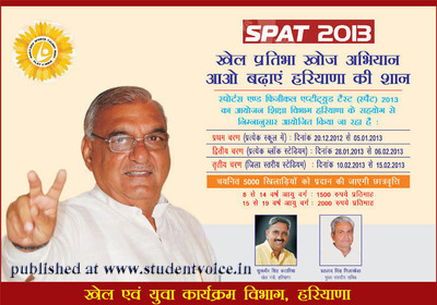 SPAT 2013 Scholarships  | www.play4india.com Sports and Physical Aptitude Test|