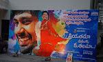 Priyatama Neevachata Kushalama Audio release photos-thumbnail
