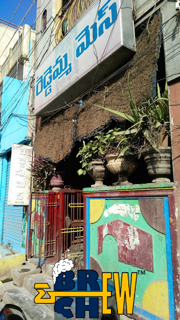 Reddamma Mess Tirupati Review