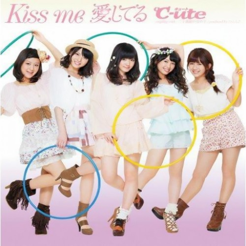 Single] ℃-ute - KISS ME 愛してる [2011.02.23]