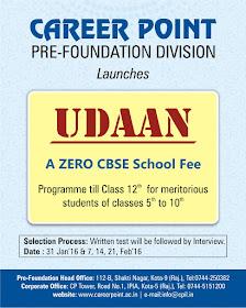 UDAAN Programme