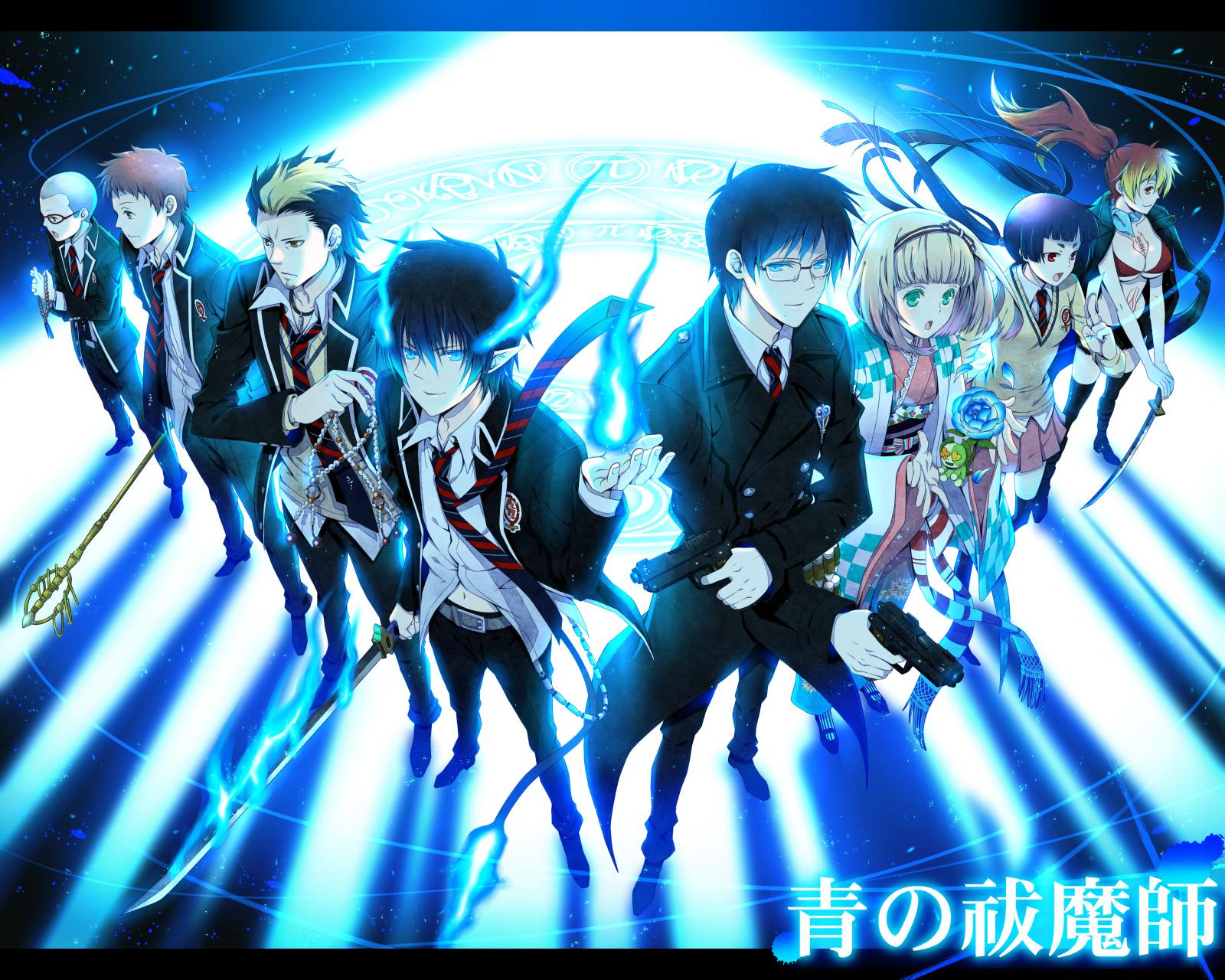 http://3.bp.blogspot.com/-8bbR86gnbSk/TdJLAV8GZYI/AAAAAAAAAEQ/4WFwPYUZ9jY/s1600/animu_ru-ao-no-futsumashi-%25281600x1280%2529-wallpaper-002.jpg