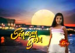 Pillai Nila 18-04-2014 – Sun TV Serial Episode 525 18-04-14