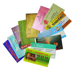 печать визиток Запорожье