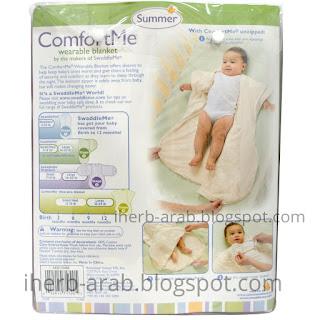 بطانية لبس للمولود