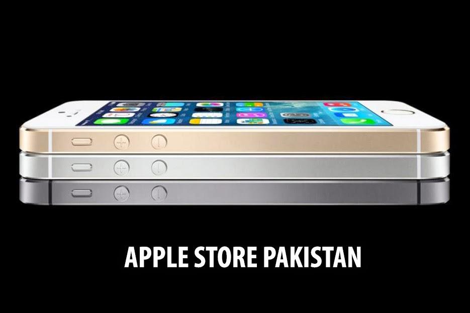 Apple Store Pakistan