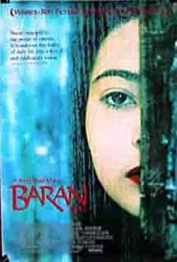 Baran (2001)