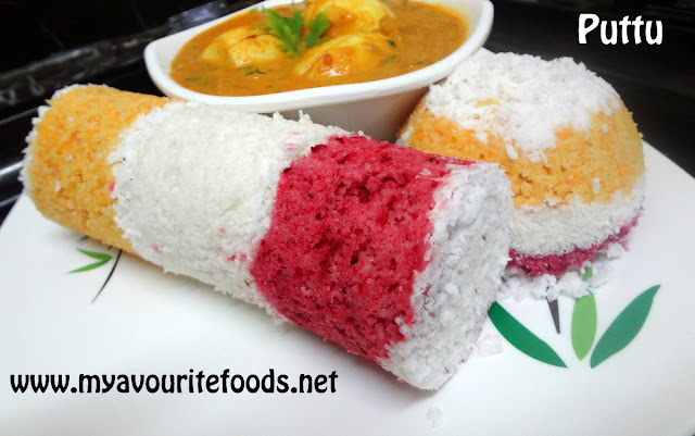 Tricoloured Puttu /Carrot & Beetroot Puttu