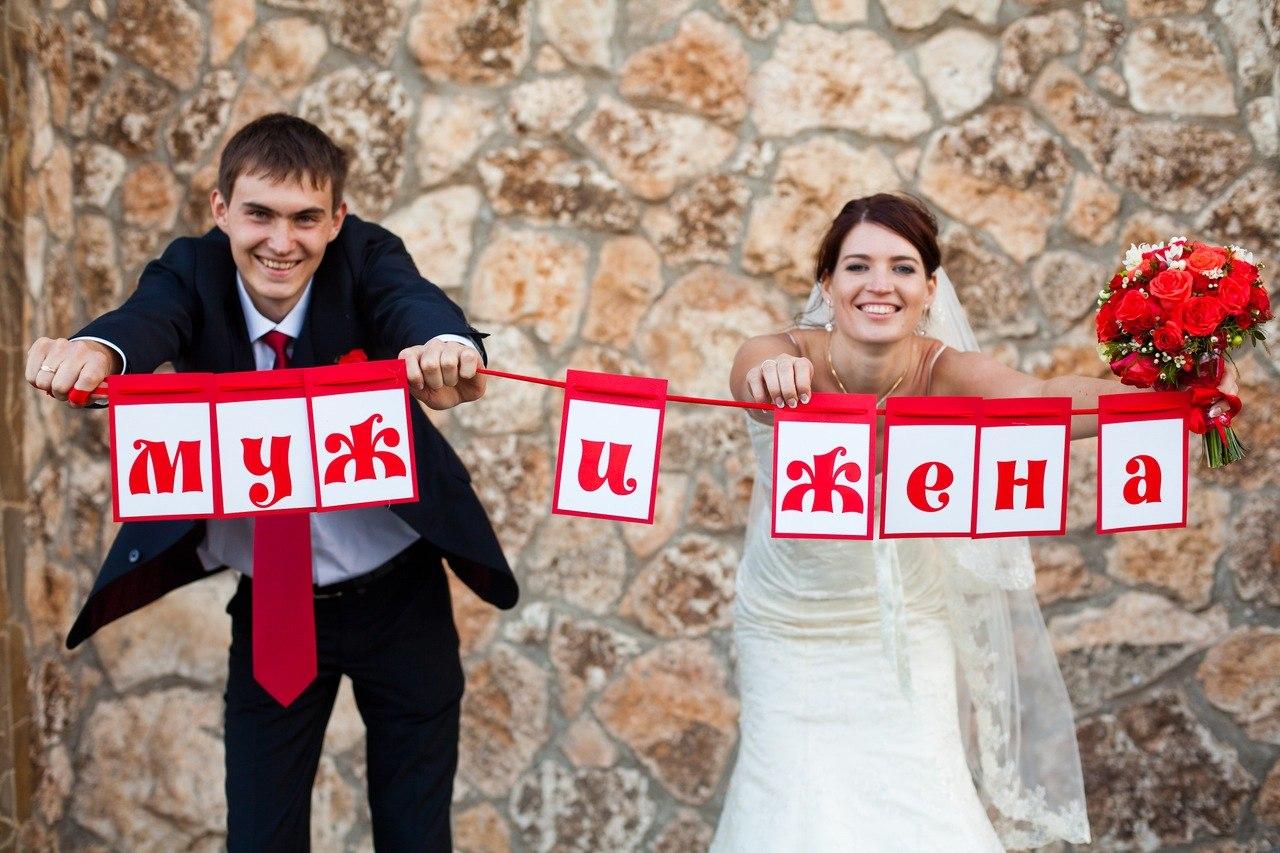 Надпись фамилии на свадьбу фото