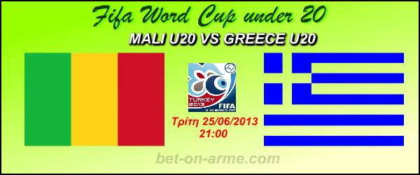 ΜΑΛΙ - ΕΛΛΑΔΑ MALI-GREECE HELLAS Live Streaming
