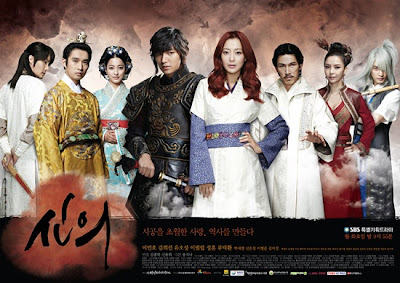 Faith @ The Great Doctor Korean Drama 2012