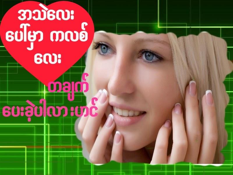 http://www.imyanmarads.com/