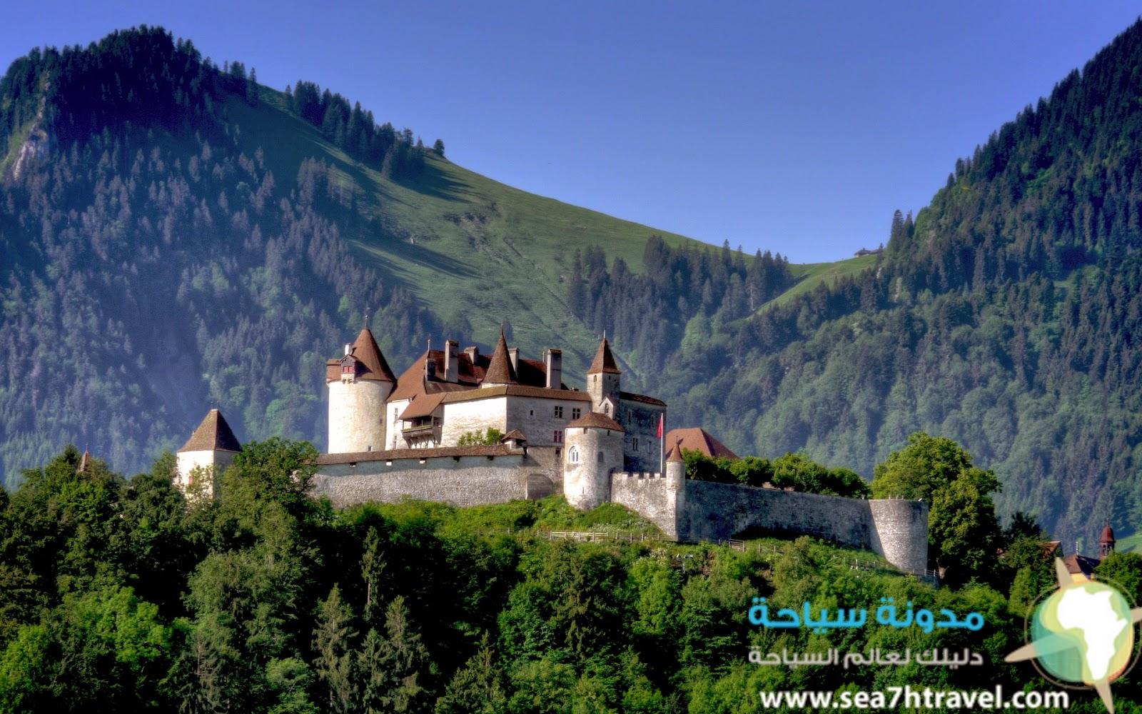 رحلة الي قلعة شاتو دي غريير في سويسرا