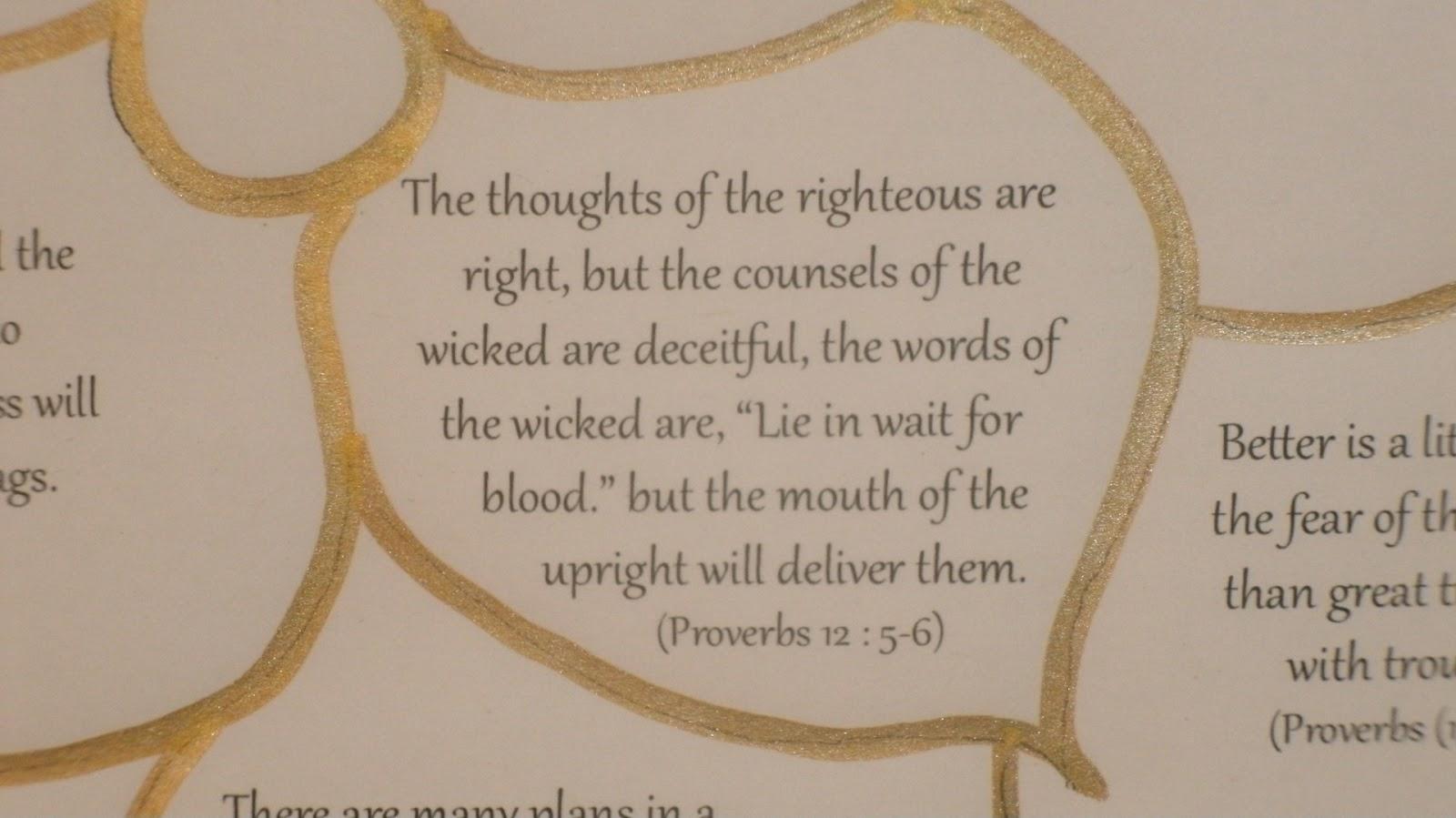 Flower Verses   Christian Wall Art With Bible Verses