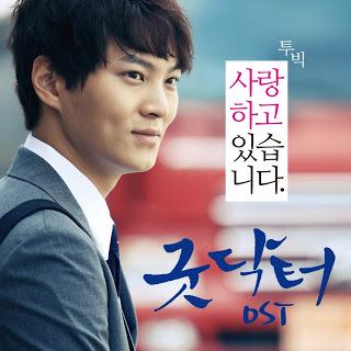 2BiC - I'm Loving You 사랑하고 있습니다 Good Doctor (굿닥터) OST Part.2