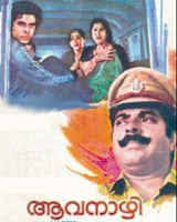 Aavanazhi (1986) - Malayalam Movie