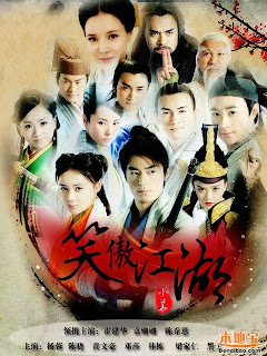 xem phim Tân Tiếu Ngạo Giang Hồ - State of Divinity 2013 full hd vietsub online poster