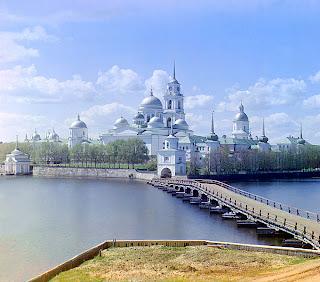 Nil Manastırı