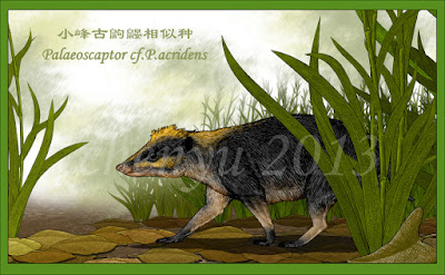 Palaeoscaptor