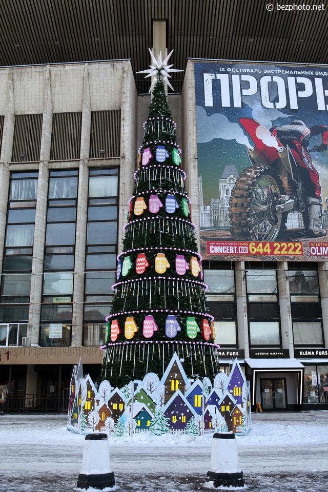 новогодние елки в центре москвы