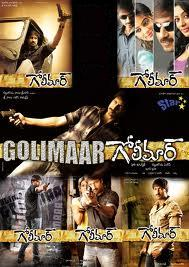 Poster Of Golimar (2010) Full Movie Hindi Dubbed Free Download Watch Online At worldfree4u.com