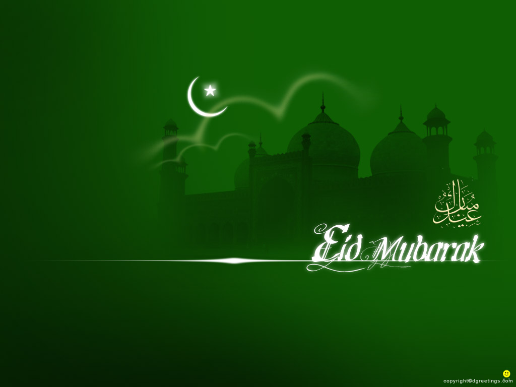 My Diary Eid Mubarak Eid Greetings