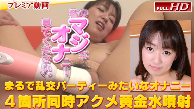 Gachinco gachip316 ガチん娘!gachip316 朋美-別刊マジオナ109- R2JAV Free Jav Download FHD HD MKV WMV MP4 AVI DVDISO BDISO BDRIP DVDRIP SD PORN VIDEO FULL PPV Rar Raw Zip Dl Online Nyaa Torrent Rapidgator Uploadable Datafile Uploaded Turbobit Depositfiles Nitroflare Filejoker Keep2share、有修正、無修正、無料ダウンロード