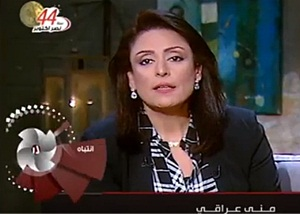 برنامج إنتباه حلقة الخميس 5-10-2017 مع منى عراقى و حلقة عن الإهمال الطبي بالمستشفيات - الحلقة كامل