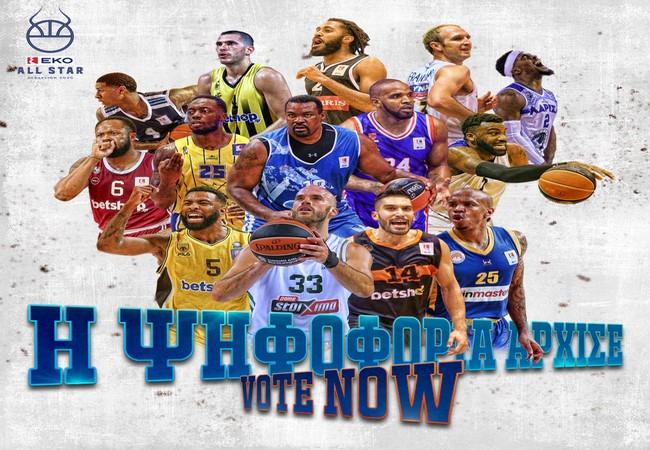 ALL STAR 2020 - Ψηφισε τους αγαπημενους σου παικτες/προπονητες