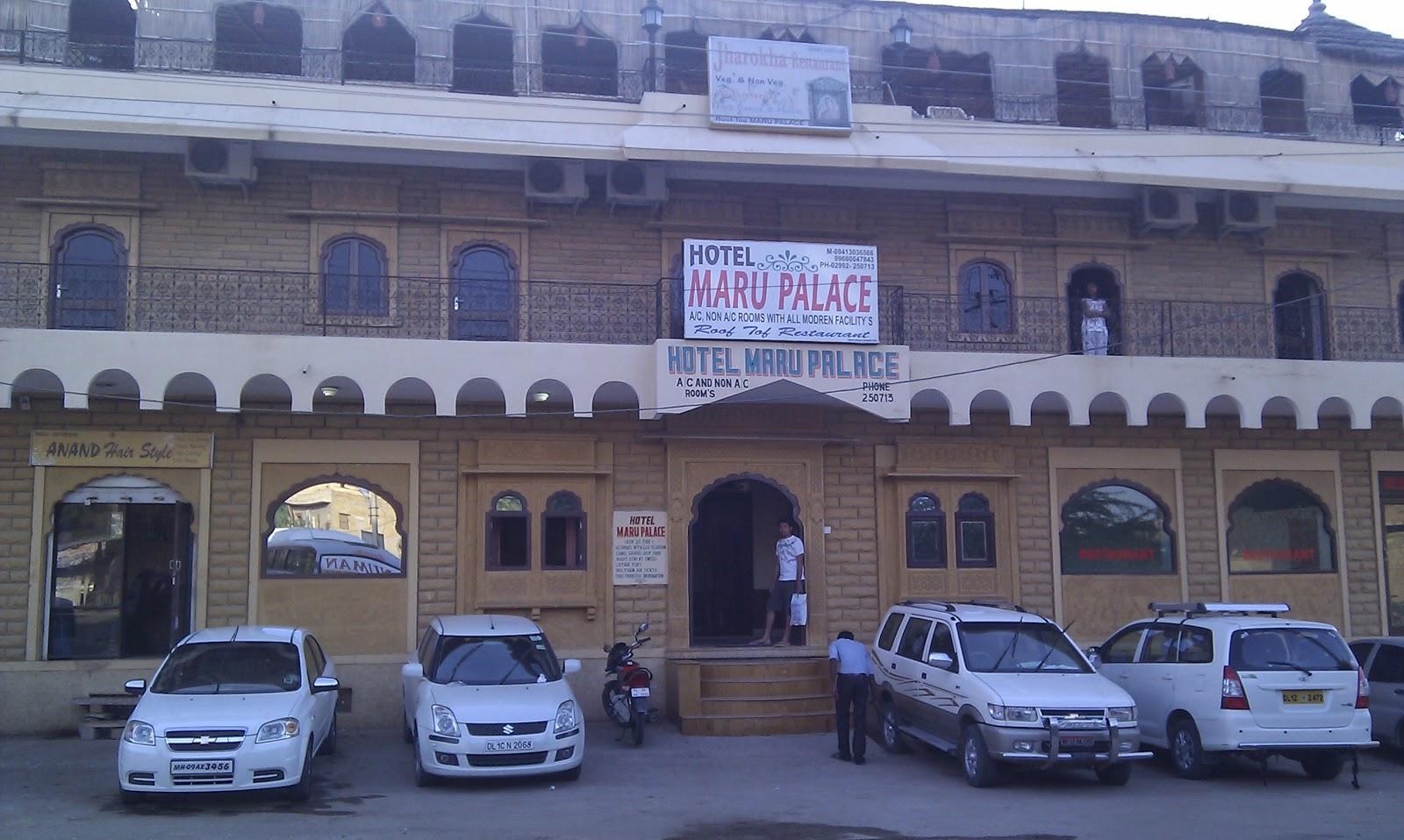 Hotel Maru Palace Fun Channel