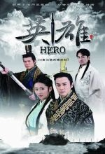 Tây Thi Tình Sử - Hero - 2013