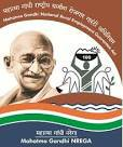 Mahatma Gandhi National Rural Employment Gurantee Act, MGNREGA, Punjab, freejobalert, Latest Jobs, 12th, Clerk, Assistant, mgnrega logo