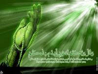 Tasbeeh Islamic Wallpaper