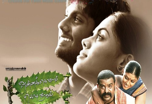 Annakkodiyum Kodiveeranum (2013) Mp3 320kbps Full Songs Download & Lyrics