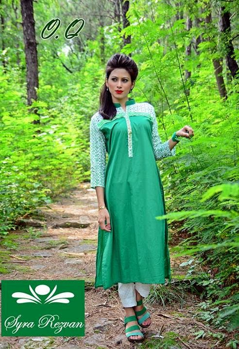 Syra Rezvan Azadi Collection 2014