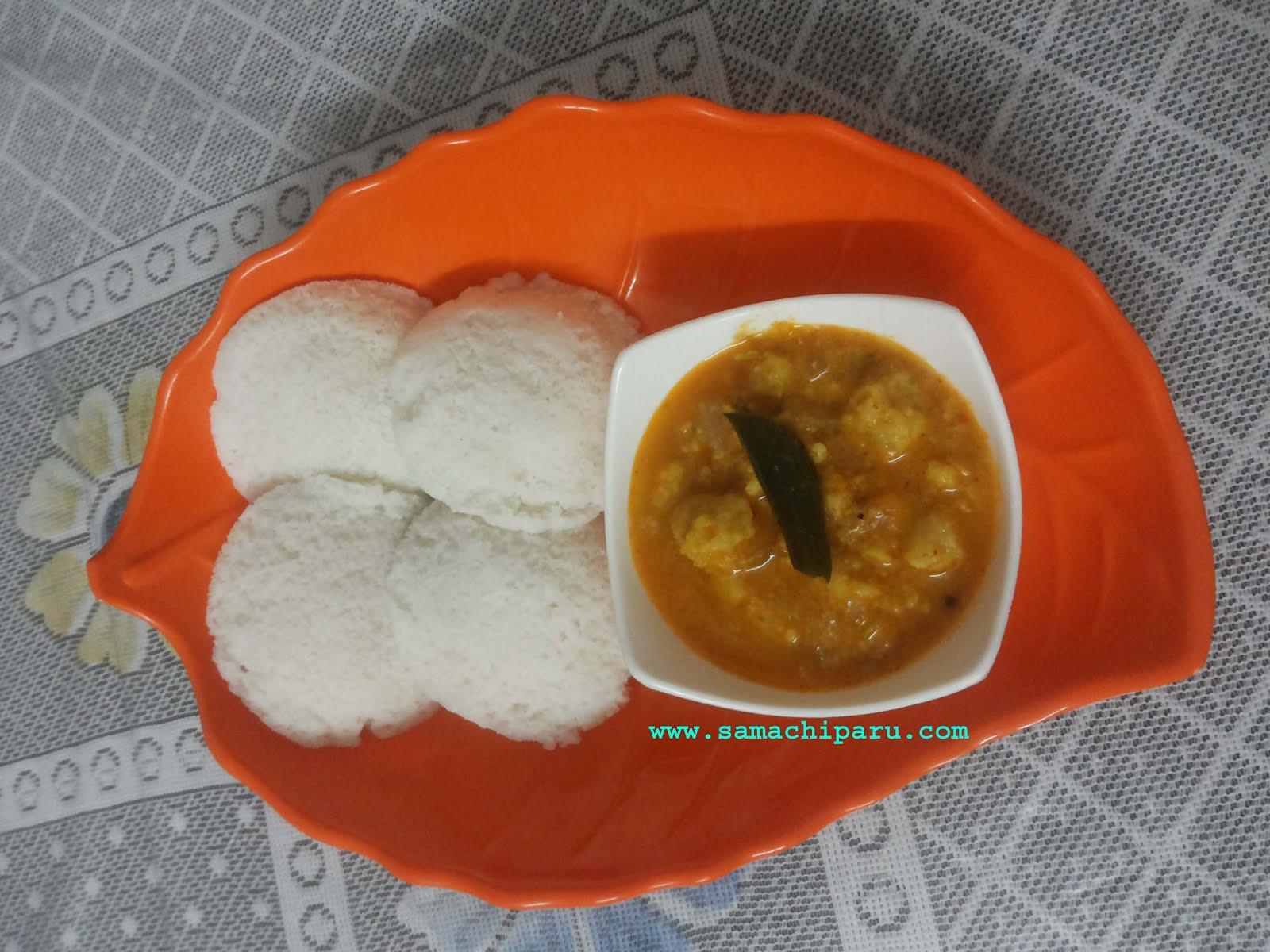 SIDE DISH FOR IDLY AND DOSA