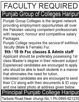 punjab group of colleges advertisement for job