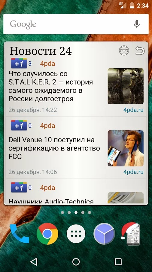 News 24 ★ widgets v2.7.0 PRO Patched